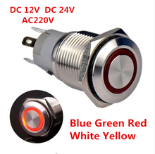 DC 12V DC 24V AC220V Red Green Yellow LED 16mm Stainless Steel Momentary Push Button Switch SPDT 5x black red green yellow blue 12mm waterproof momentary push button switch