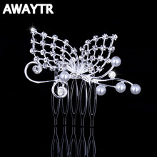 AWAYTR Women Romantic Pearl Hair Combs Hair Jewelry Crystal Butterfly Hairpins For Woman Wedding/Party Hair Accessories Gift