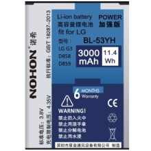 100% NOHON New Battery for LG G3 D830 D850 D851 D855 D858 D859 VS985 F400K/S/L F460 BL-53YH 3000mAh Battery