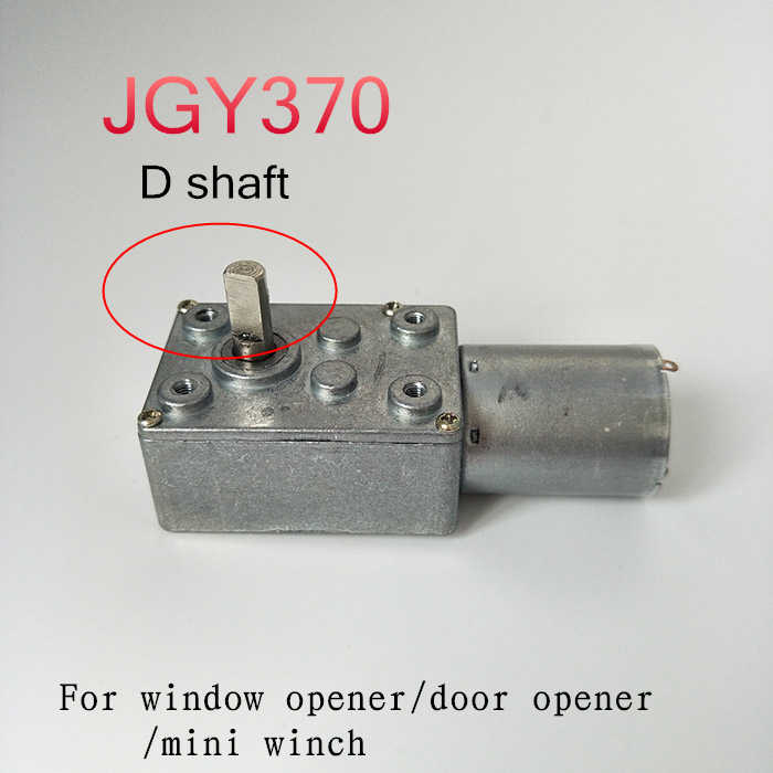 JGY370 worm motor D shaft,Square right Angle worm gear DC gearbox  motor,DC12V24V CW/CCW For window opener/door opener/mini winch