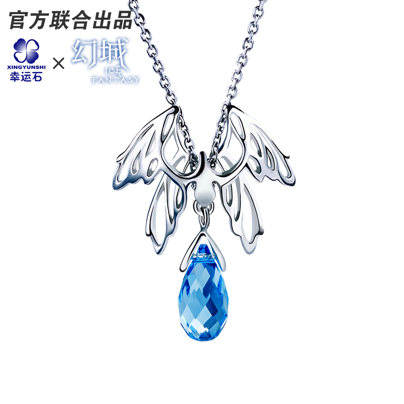 Ice Fantasy Bird Necklace Kina kostym fantasy drama 925 sterling silver snö fågel hängande officiell produkt