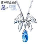Ice Fantazja China kostium fantasy dramat 925 sterling silver pendant oficjalny produkt