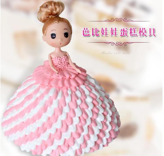 4pcs NEW Princess dress 6 inch 8 inch girl big birthday cake mould