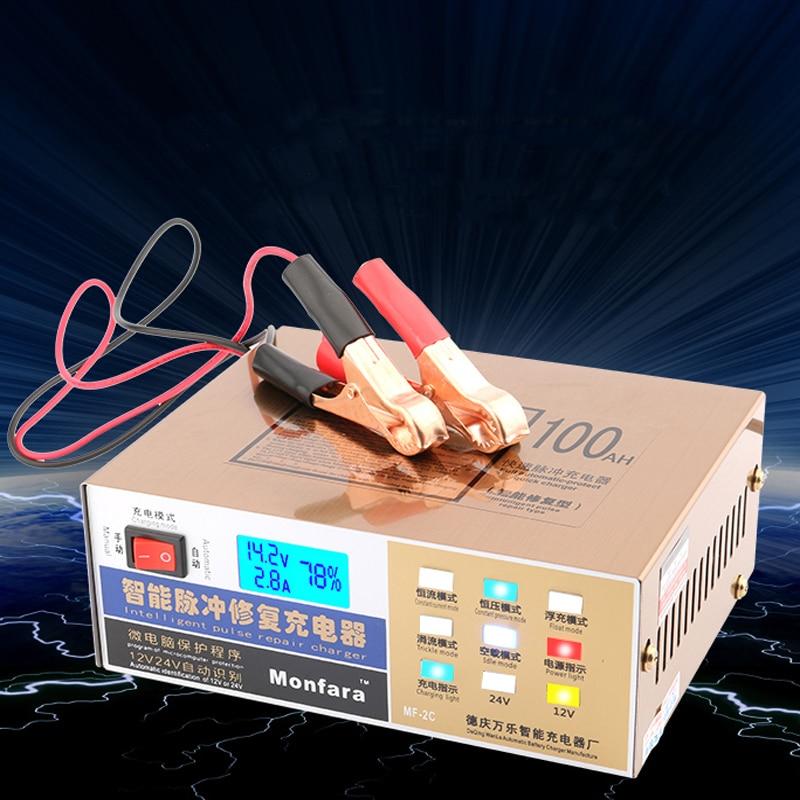 110 V / 220 V W pełni automatyczna elektryczna ładowarka - Części samochodowe - Zdjęcie 3