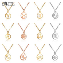 SMJEL Stainless Steel Star Zodiac Sign Necklaces Women 12 Constellation Necklace For Girls Jewelry Collares Largos Kolye