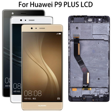 Original LCD display For Huawei P9 PLUS touch screen Digitizer Sensor Panel Assembly 5.5 inch 1920*1080 with Frame Free Tools