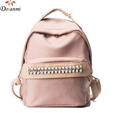 Doranmi одноцветное Для женщин рюкзак с большой Ёмкость путешествия Рюкзаки для девушка школьная сумка нейлон подростковый школьный SJB061