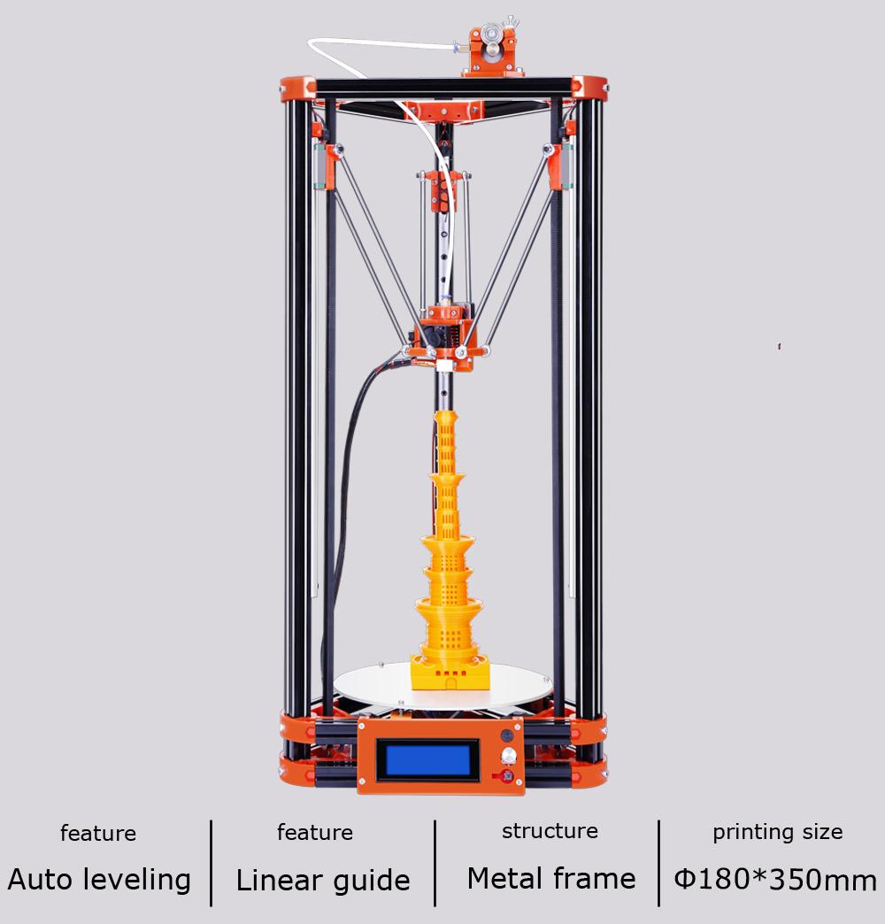 3d printer (2)-4