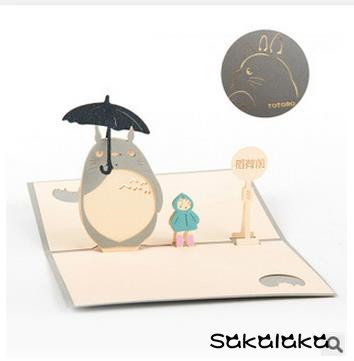Buy Totoro Birthday Card And Get Free Shipping On Aliexpress