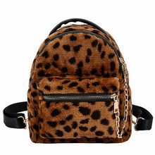 LEFTSIDE Leopard Print Small Backpacks For Women 2018 Mini Backpack Kids  Fashion Back Pack Travel Chain