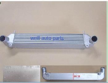 Weill, 1119100-K70 Intercooler Perakitan untuk Great Wall Haval
