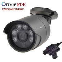 IP Camera POE 720P 960P 1080P 6pcs ARRAY LED P2P ONVIF Waterproof Outdoor Metal IP66