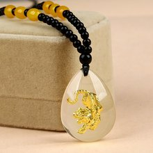 12 Symbolic Animals YellowJade Lucky 12 Chinese Zodiac Necklace Jewelry  Birth Year Memory Birthday Gifts for Men Women d5e9e8b8a