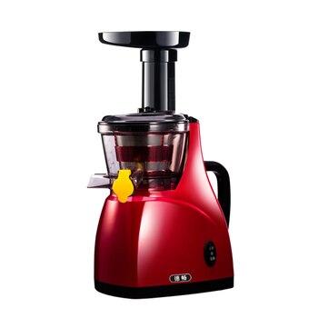 220V Multifunctional Electric Slow Juicer Automatic Separation Of Juice Residue Household Fruit Vegetable Juicer EU/AU/UK Plug