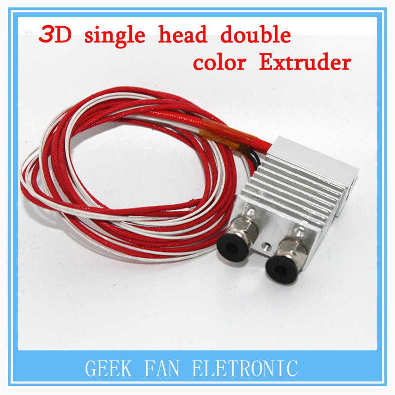 ФОТО 3D printer 3D single head double color extruder all metal hot end extrusion head with Heat sink with free shipping