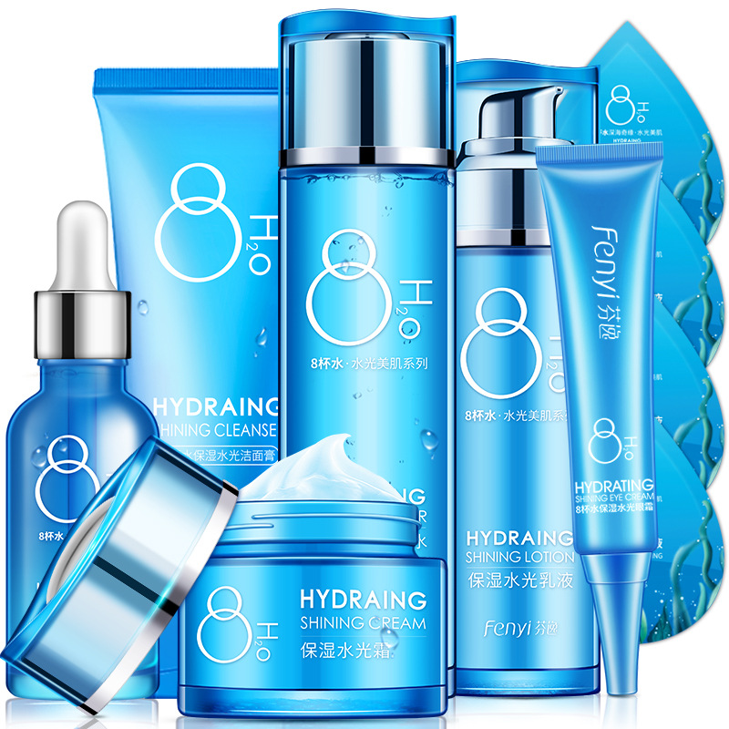 Fenyi 8 glasses of water 6 pieces set skin care products facial care set moisturizing, cleaning and moisturizingFenyi 8 glasses of water 6 pieces set skin care products facial care set moisturizing, cleaning and moisturizing