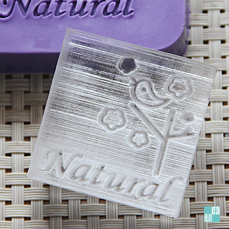 Nicole Handmade Cartoon Tree Branch Bird Soap Stamp DIY Patterns Acrylic Seal Mold Chapter Organic Glass 0257 In Cake Molds From Home