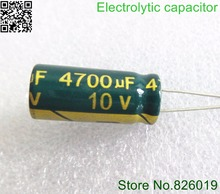 10v 4700UF 10*25 high frequency low impedance aluminum electrolytic capacitor 4700uf 10v