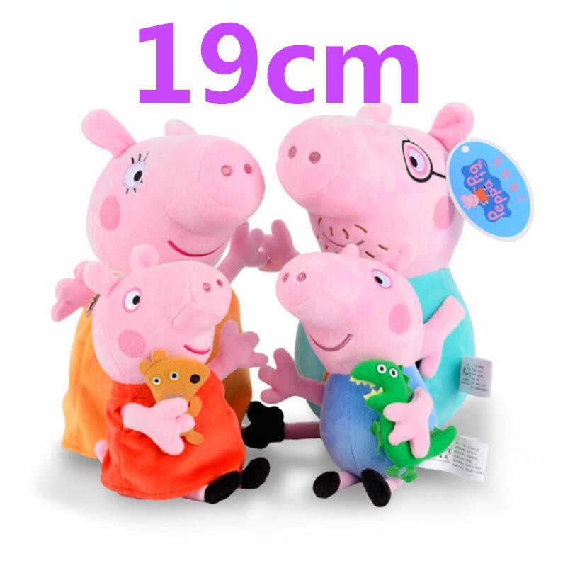 2018 Hot Sale New Genuine 19cm Peppa Pig Teddy Bear Friends Peppa George Mummy Daddy Plush Soft Stuffed Doll Toy For Kids Gifts