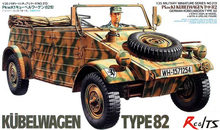 RealTS TAMIYA MODEL 35213 German Kbelwagen Type 82