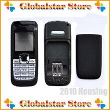 programming nokia 2610 phone manual professional user manual ebooks u2022 rh justusermanual today