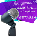 Kick Drum Bass Microphone BETA52A !! Top Quality BETA52 Vocal Instrument Mic Professional Sound System without Switch 52A