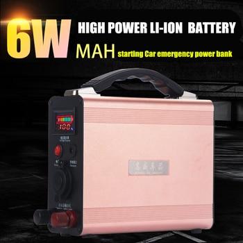 12V 60000MAH 60AH литий-ионная аккумуляторная батарея для двигателя/автомобиля аварийного пуска питания (время работы 1 год)