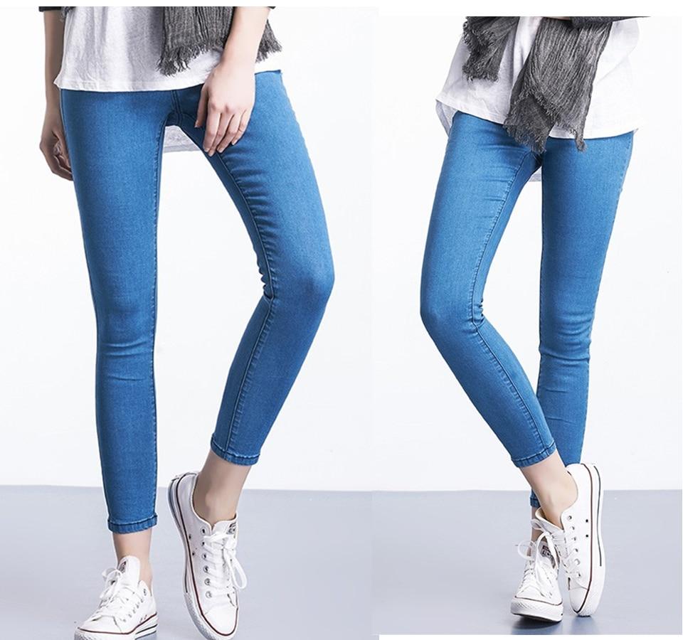 Women Plus Size Casual Slim Stretch Cotton Denim Jeans Blue black 22