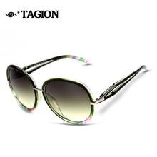 2015 gafas de Sol de Gran Tamaño Multicolor Gafas de Sol Para Mujer Gafas de Gafas de Sol De Las Mujeres De La Marca Del Disenador 3104B