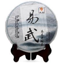 2010 year  yunnan old Premium Chinese puerh tea pu er 357g Puer tea Pu'er China organic health care the tea pu erh raw *