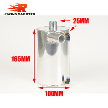 High quality 1L oil catch tank aluminum square auto fuel tanks can with filter oct1109/Chrome plated