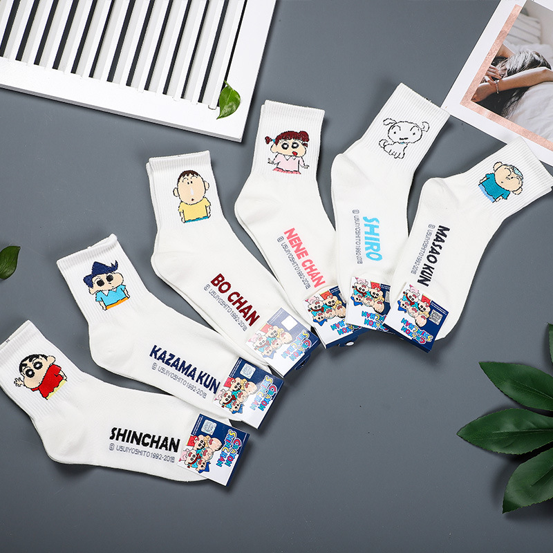 Japanese Anime Crayon Shin Chan Socks Nohara Hiroshi Toru Kazama Cute Funny Cartoon Women Comfort Breathable White Cotton Socks