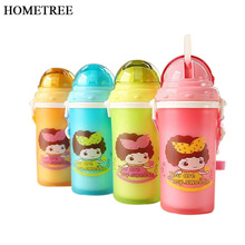 HOMETREE New 300ml Cute Kid Double Floor Scrub Suck Tube Kettle Drink Bottle Portable Student Rope Back Band Water Bottles H707(China)