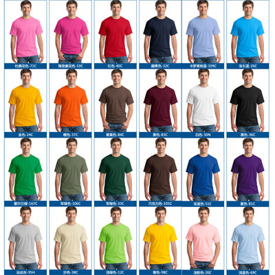 a9759b322 100% Cotton Gildan Men's Solid Color Plain Tshirts with Short Sleeve Casual  Style Men Tops Round Neck Blank Ad T-Shirts 63000
