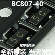 3000ocs/lot BC807-40 BC807 SOT-23