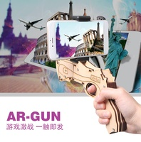 Brand Newest AR Gun Augmented Reality Gaming Gun For Smartphone Shooting Games Toy Gun For Android