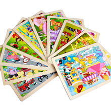 40 Pieces Wooden Puzzle Board Toys Cartoon Animal Jigsaw Child Fun Toy Safe Early Educational Toy Birthday Gift for Boy Girl Kid цена в Москве и Питере