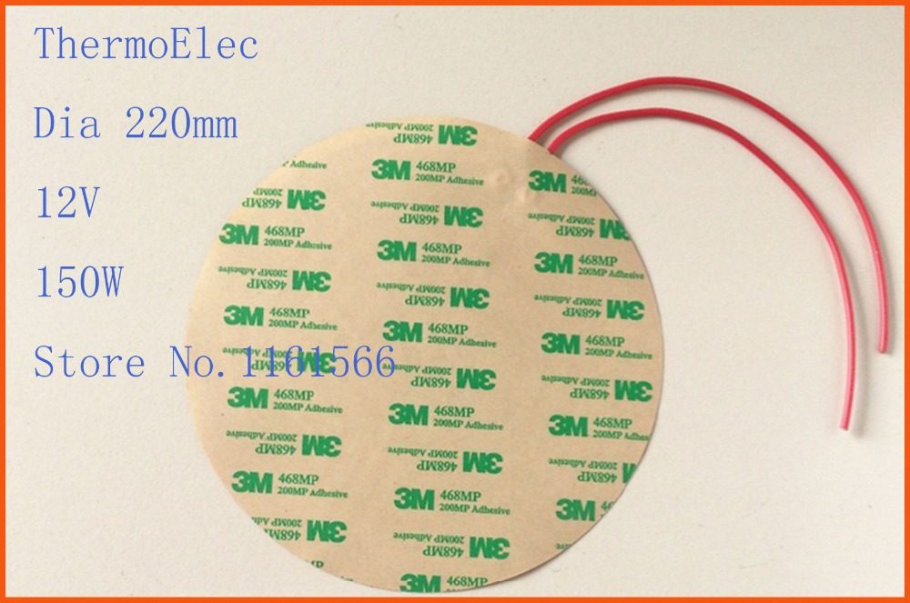 Dia 220mm 12V 150W element heating PI film polyimide heater heat rubber electric flexible heated bad 3D printing oil pan heating dia 25mm 12v 5w element heating pi film polyimide heater heat rubber electric flexible heated bad 3d printing beauty equipment