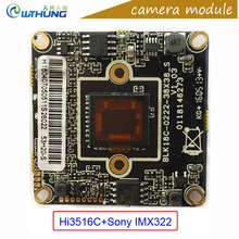 Full 1080P 2.0M 1/2.8″ Sony IMX322 CMOS sensor+Hi3516C DSP camera module support Onvif P2P motion detection CCTV IP Cam board