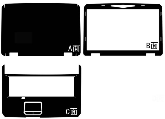 Special Leather Carbon fiber Skin Cover guard For MSI GT70 17 3 inch old version without