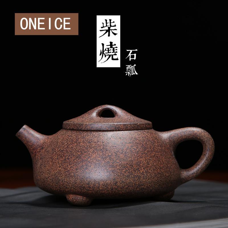 Zisha 장작 가마 변경 돌 특종 냄비 yixing purply 점토 주전자 중국어 kongfu 차 냄비-에서찻주전자부터 홈 & 가든 의  그룹 1