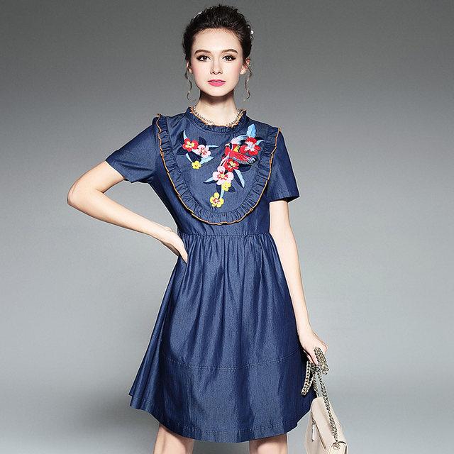 Online Shop L-5XL Plus Size Vintage Floral Embroidery Denim Jeans ...