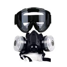 Новинка, противогаз на половину лица с противотуманными очками, N95, химическая Пылезащитная маска, фильтр, дыхательные респираторы для окрашивания, спрей, сварка