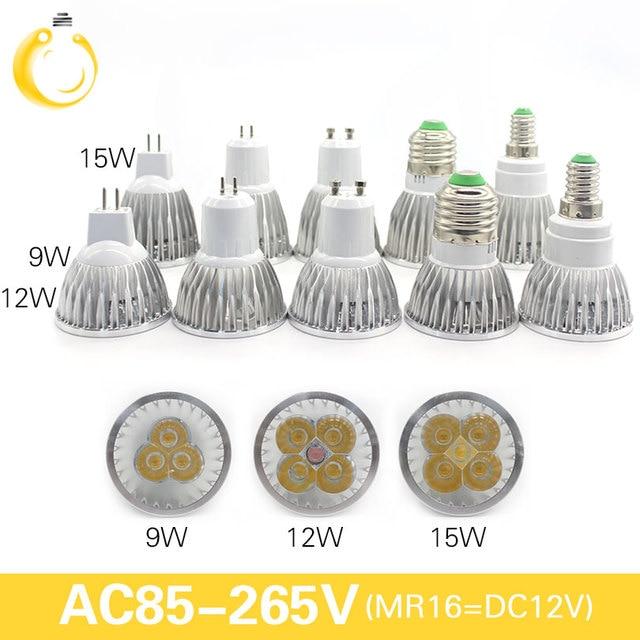 E27 e14 ledライト調光対応MR16 DC12V led 9 ワット 12 ワット 15 ワットGU10 led電球スポットライトハイパワーgu 10 ledランプ白色ledスポットライト