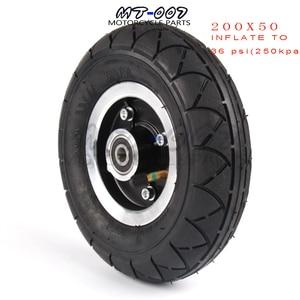 Электрическая шина для скутера, 200x50, с Ступицей Колеса, 8