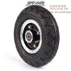 200x50 электрический скутер шины с Ступицей Колеса 8 скутер шины Алюминиевый сплав колеса пневматические шины надувание электрический автомо...