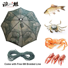 Folded Portable Hexagon 4/6/8/10/12 Hole Automatic Fishing Shrimp Trap Fishing Net Fish Shrimp Minnow Crab Baits Cast Mesh Trap fossil часы fossil es4025 коллекция georgia