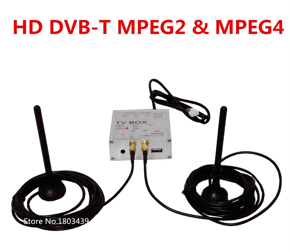 Special Car HD DVB-T Digital TV Tuner Receiver Box Support Both MPEG4 MPEG2 Signal With Dual Antenna For Europe dvb t2 car 180 200km h digital car tv tuner 4 antenna 4 mobility chip dvb t2 car tv receiver box dvbt2