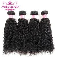 Aliballad Malaysian Kinky Curly Hair Bundles 4pcs/Lot Natural Color Weave 100% Human Hair Bundles Deal Non Remy Hair Extensions