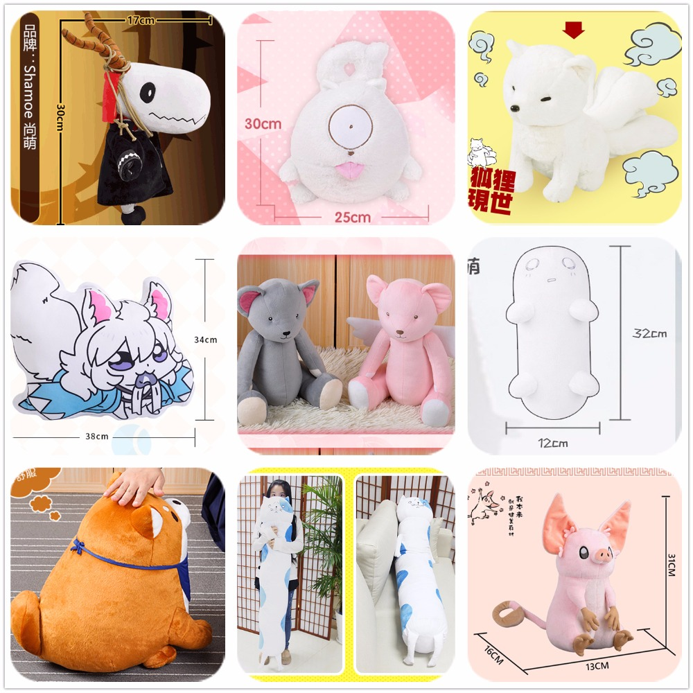 Himouto Cat Kyuubi Kitsune Fox SYAORAN&CERBERUS Shiba Inu Dog Elias Ainsworth Nuko Pillow Cushion Stuffed Plush Dolls Puppet Toy